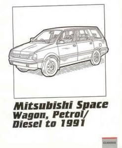 Bilde av Mitsubishi Space Wagon (to 1991)
